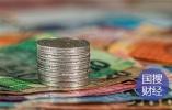 財政部部長:預計今年減負1.3萬億元以上