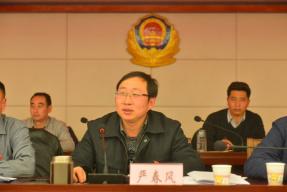 四川廣安市委原副書記嚴春風被開除黨籍和公職