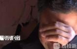徐州小伙转12万彩礼后赴缅甸相亲,涉贩卖人口被缅警方控制