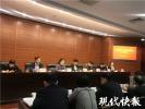 严禁在职教师有偿补课!南京发致市民信、公布师德电话