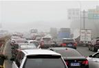 空气质量指数飙升!这三天浙中北地区空气污染将加重