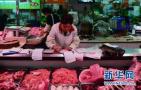 12月初猪价整体平稳 河南等主产区出现下跌
