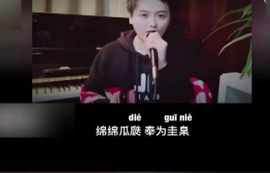 小伙原创歌曲《生僻字》 让更多人了解汉字文化
