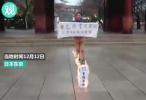 中國男子在靖國神社前燒紙打橫幅被捕 中使館提出探視要求