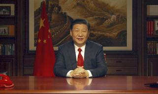 """习近平向第三届""""读懂中国""""国际会议致贺信"""