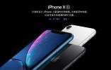 高通要强制禁售苹果手机!苹果:别慌,更新个软件的事