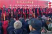 千年古城上演民俗盛典 第9届蔚县民俗文化旅游节开幕