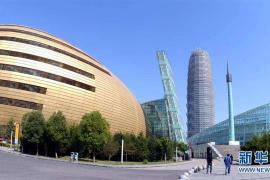 郑州常住人口突破千万 楼市动力十足
