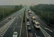 """新变化:今晚24时全省高速恢复正常收费,免费后的""""1小时延长期""""没了"""