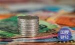 """享受政策红利:小微企业迎来减税降费""""红包"""""""