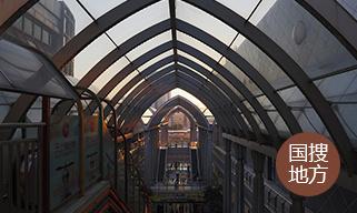 《上海市生活垃圾管理条例》出炉