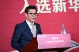 華誼兄弟入選新華社民族品牌工程