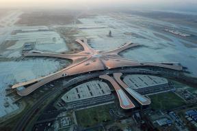 大兴机场真机试飞揭秘 ?#24515;?#20123;程序需验证?