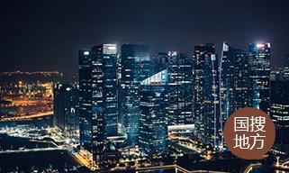 广州出新规:这五类人才可申请人才公寓
