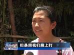 郑州奥迪女司机掌掴五岁女童 只因孩子挡路?