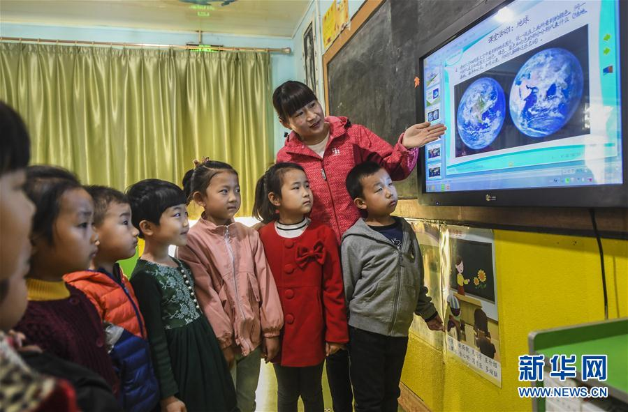 """饶阳县组织开展""""爱护地球 从我做起""""主题活动"""