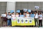 香港社会各界感谢警队付出的努力