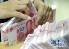 1至8月 河北省规上工业增加值同比增长7.2%