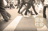 """探寻河北""""麻雀村"""":常住人口只有6人的井子村"""