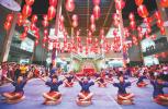过中秋佳节 品传统文化(礼赞新中国 奋进新时代)