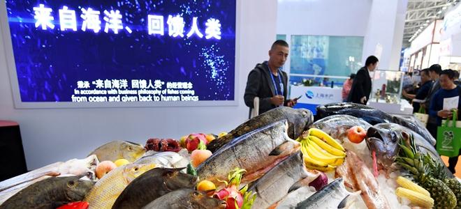 第24届中国国际渔业博览会在山东青岛开幕
