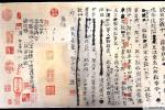 """千年回望司马光—国图公开课带你回到""""天才的时代"""""""