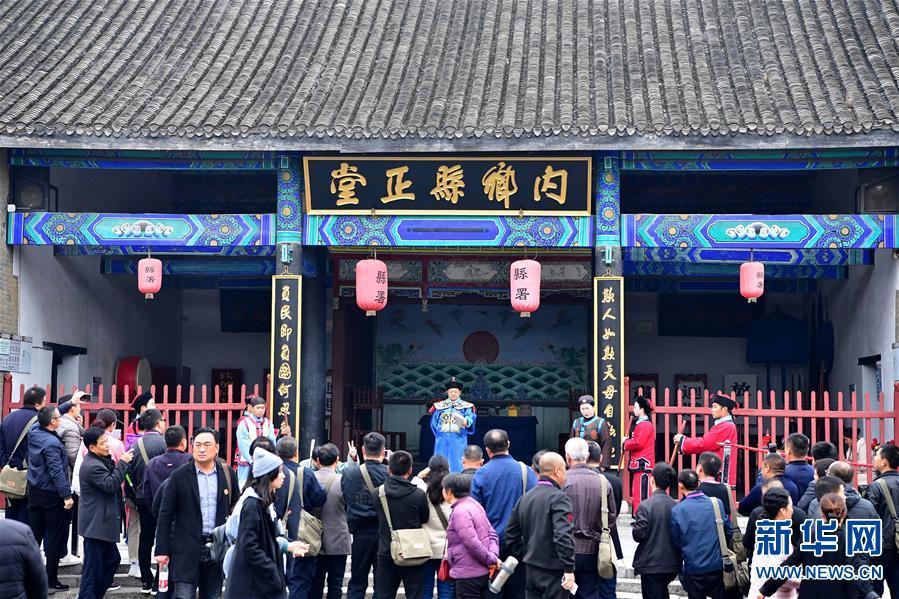 (新华视界)(5)河南内乡县衙:我国保存较完整的封建时代县级官署衙门