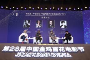 """中国电影迈入""""新商业大片""""时代 三导演展望产业未来"""