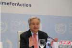 """氣候變化大會開幕 聯合國呼吁各國""""加把勁"""""""