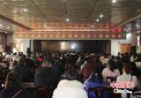 鲁山县举办意识形态和网络安全工作培训班 杨东亚作辅导报告