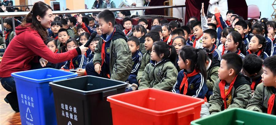 山东青岛:垃圾学分类 科普进课堂