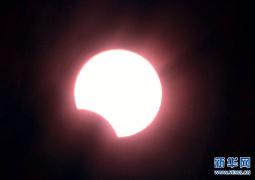 洛阳上空的日偏食奇观