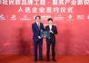 信也科技入选新华社民族品牌工程 用科技做金融链接器