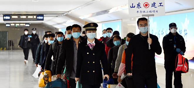 济南:务工专列助力返岗复工