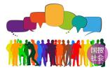 信阳市创建国家空气质量二级达标市县暨优化营商环境工作会议召开 乔新江尚朝阳出席会议并讲话
