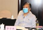 """河南省生态环境""""三线一单""""初步成果济源对接会召开"""