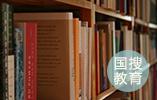 河北高考考生注意!7月29日18时网上填报系统准时关闭
