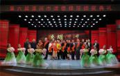 第六届漯河市道德模范颁奖典礼举行