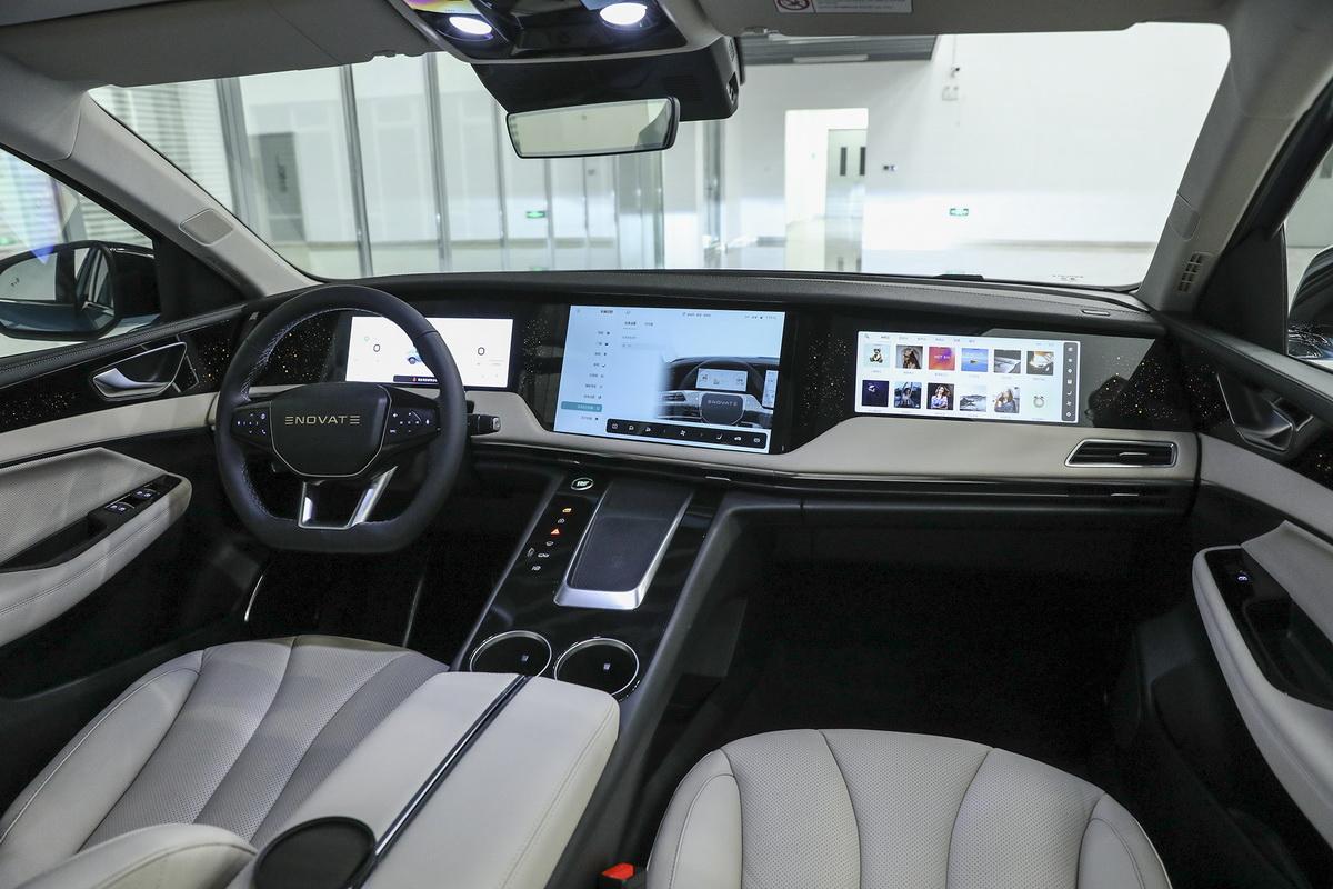 超50億元 天際汽車宣佈完成新一輪融資
