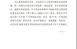 """河南國香茶城榮獲""""2019年度鄭州市文明誠信市場""""稱號"""