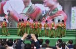 河南南阳第十七届玉雕文化节在镇平县开幕