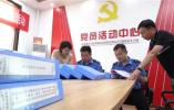 """河南叶县:""""党建+网格""""激活党建""""红细胞"""""""