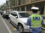 周末两天日照市区共查处违法停车4700余起!对此有网友这样说……