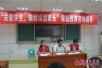 """""""红柳""""教师志愿服务开展家庭教育咨询活动"""
