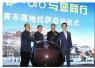 ofo宣布全球范围开通100城 服务超10亿人次摩拜完败