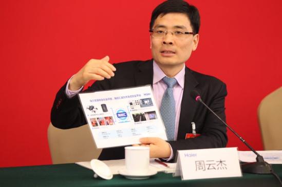 海尔集团总裁周云杰:把指挥权交给市场