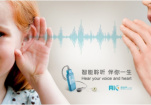 """""""音为有爱""""基金成立仪式5月23日将在京举办"""