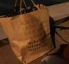 """大连跨海大桥现神秘纸袋:""""我跳海自杀了 包里有钱…"""""""