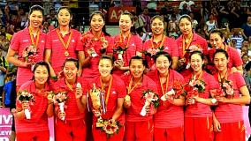时隔五年,世界女排大奖赛总决赛重回中国