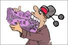 公款吃喝、违规发补贴……石家庄3人被处分